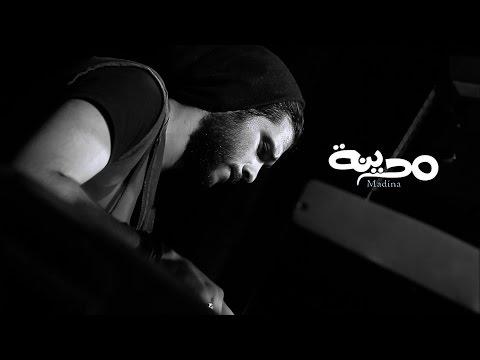 Madina - Vatareen Live At Greek Campus I ...