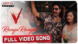 Ranga Rangeli Full Video Song | V Songs | Nani, Sudheer Babu | Amit Trivedi