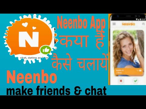 new dating app india