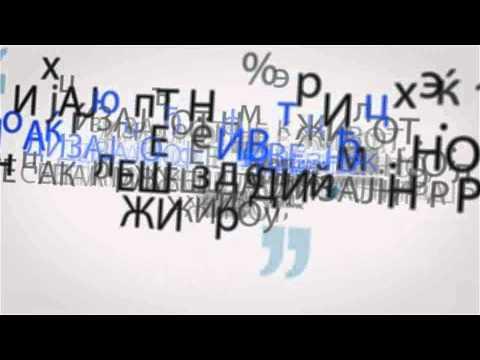 Quotations by Mitko Popov