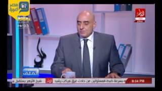 فيديو.. عزمي مجاهد: معندناش مشكلة مع إسرائيل.. وفي معاهدة سلام