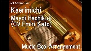 Kaerimichi/Mayoi Hachikuji (CV.Emiri Kato) [Music Box] (Anime