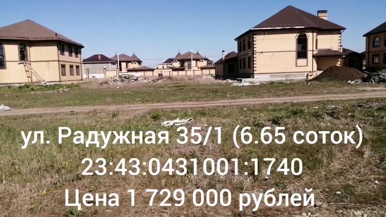 Земля в хуторе Ленина