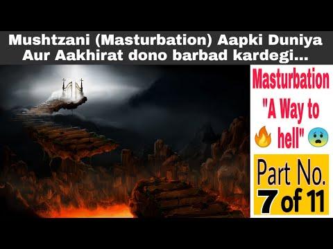 Part 1/4 | Mushtzani se Kaise Bachein ? | Solution for Masturbation | Mushtzani aur Uska Ilaj #7/11 from YouTube · Duration:  7 minutes 34 seconds