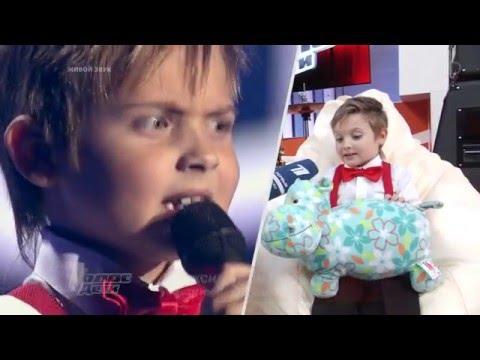 Дима Билан - Главная