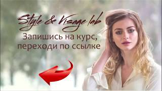Обучения визажистов, курсы по макияжу в Томске