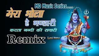 Mera Bhola Hai Bhandari Kare Nandi Ki Sawari Remix | Dj Dheeraj | MD Music Series