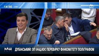 Володимир Пилипенко про новий трудовий кодекс, 23.10.2019