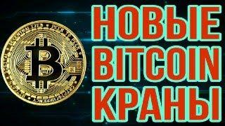 Способы вывода криптовалют