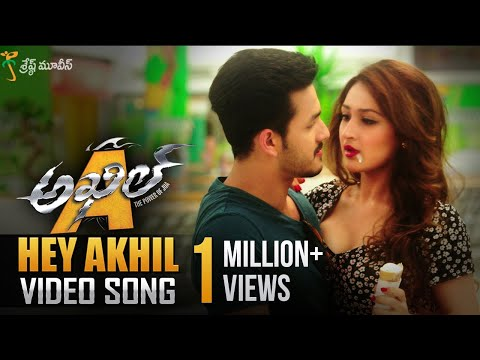 Hey Akhil Full video Song || Akhil Movie Video Songs || Akhil Akkineni, Sayyeshaa