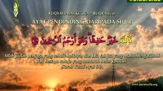 Download lagu BACAAN RUQYAH ASAS KHUSUS HINDARI JIN SIHIR MP3