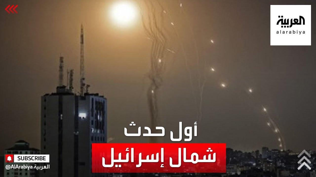 -0512-مراسل العربية: صافرات الإنذار تدوي لأول مرة في محيط مدينة حيفا شمال إسرائيل  - نشر قبل 4 ساعة