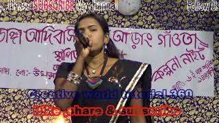 "Santali Traditional Song ""kalpana hansda night 36"" West Bengal FULL HD 1080"