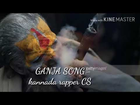 Chandan Shetty Ganja Song Lyrical video