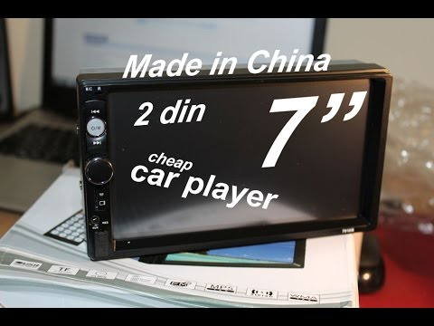 Cheap China 2 din 7 car player