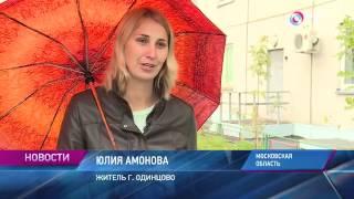 ОТР Специальный репортаж НТ бардак с УК 2015 09 08(Специальный репортаж канала ОТР