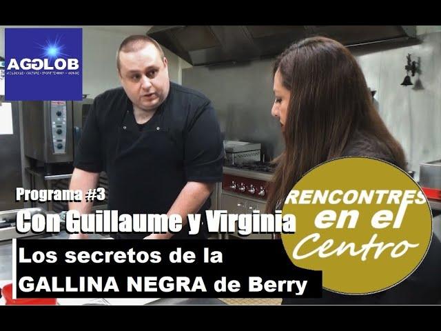 Rencontres en el centro #3: La gallina negra de Berry en Saint-Marcel.
