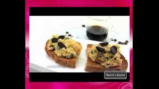 Завтрак - Болтунья с трюфелями
