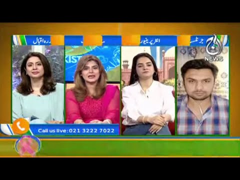 Dikhtay Hain Kuch..Nazar Atay Hain Kuch   Aaj Pakistan with Sidra Iqbal   13 October 2021   Aaj News