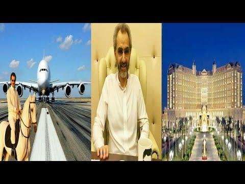 Prince Alwaleed Plane|Bin Talal|A380|Private Jet|Lifestyle|VS| Ritz-Carlton His Rooms