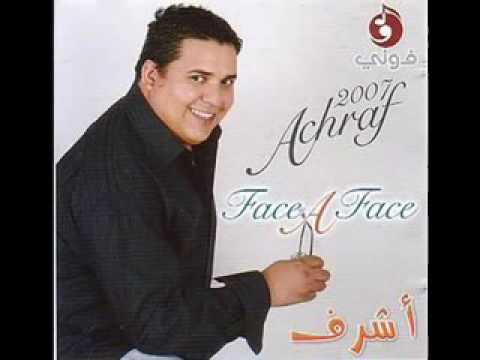 khayna achraf youssra