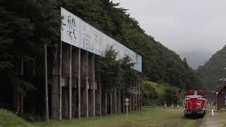 釜石線 DE10形 単9542レ 陸中大橋駅発車 2020年9月13日