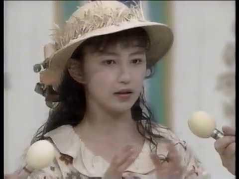 越智静香 憧れの中畑清 1990