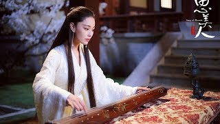 Beautiful Chinese Music - Most Emotional Chinese Song - Relaxing Music for Studying and Sleeping