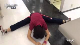 プロフェッショナル~田中絵美里~ 田中えみ 検索動画 25