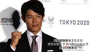 このたび、鈴木亮平が三菱電機さんの「三菱電機東京2020オリンピック・...