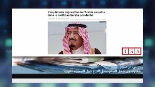 """التدخل """"المخيف"""" للسعودية في ملف الصحراء الغربية!!"""