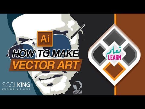 Vector art illustrator tutorial | Soolking thumbnail