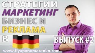 видео Реклама и партнерство. Плагины Joomla 1.7. Компоненты Joomla 1.7 Модули Joomla 1.7  Шаблоны Joomla 1.7 :: Все для создания сайтов. Web-forSite.ru