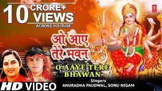 ओ आए तेरे भवन I O Aaye Tere Bhawan I SONU NIGAM, ANURADHA PAUDWAL I Jai Maa Vaishno Devi,New Version