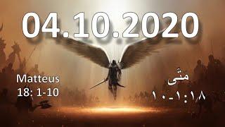 IEC Farsi Church Live Stream 04/10/2020 کلیسای فارسي