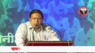 मोहनदास करमचंद गांधी ने बहुजनों का अधिकार छिनने के लिए आमरण अनशन किया था -Waman Meshram