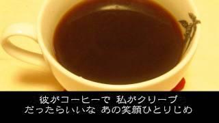 この動画の制作者akkoのホームページ studio akko http://studioakko.ji...