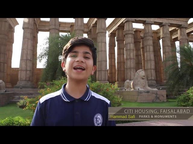 City Housing Faisalabad / Hammad Safi