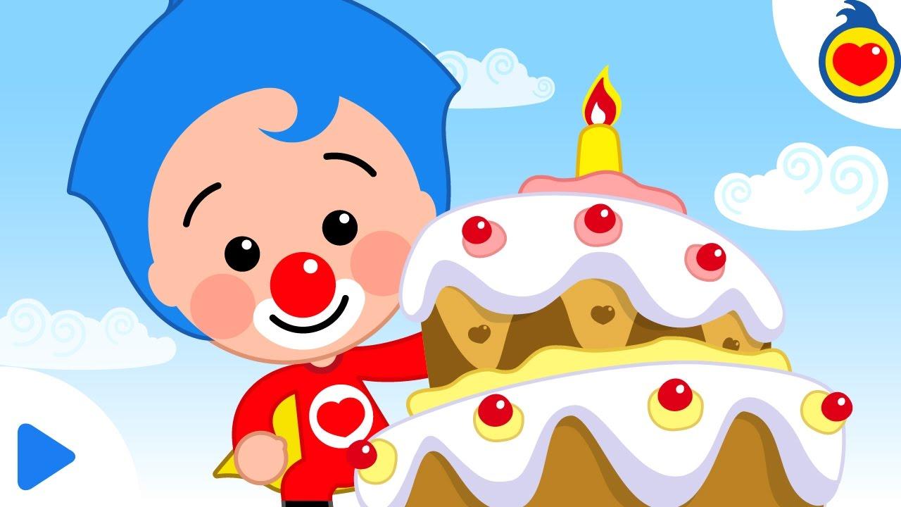 Plim Plim Capítulo Cumpleaños Mágico Dibujos Animados Youtube