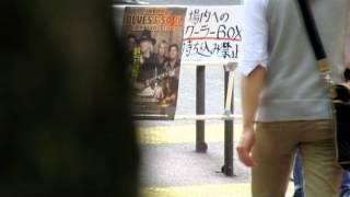 Japan Blues & Soul Carnival 2012 ジャパン ブル~ス アンド ソウル カ~ニバル