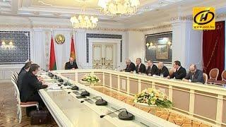 Александр Лукашенко: Нет необходимости менять курс, которого придерживается Беларусь