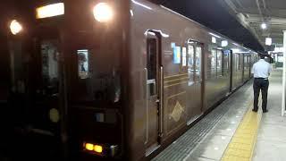 【近鉄】5800系・DH02 平端駅発車