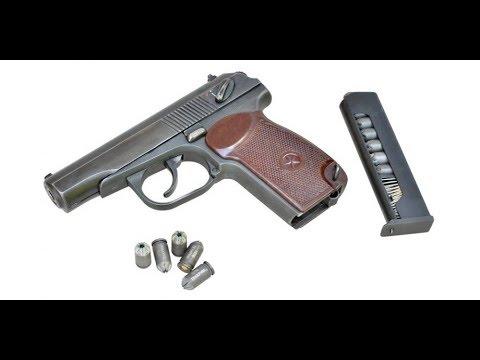 Пистолет списанный охолощенный ПМ-СО Макаров