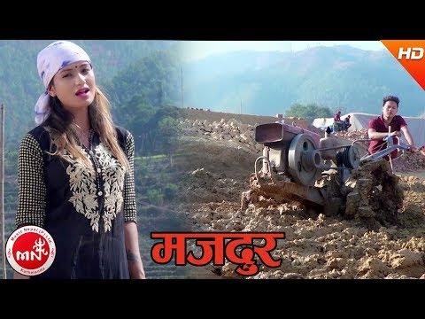 New Nepali Lok Dohori 2074/2017   Majdur -...