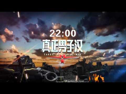 《真正男子汉》精彩看点: 张丰毅专业拆台 Takes A Real Man Highlight: All About Zhang Fengyi【湖南卫视官方版】
