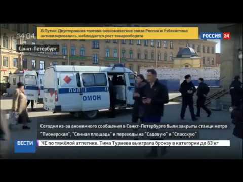 В Петербурге закрыта станция метро Пионерская из-за звонка об угрозе безопасности