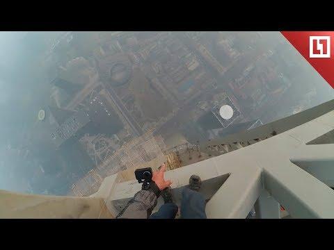 В тюрьму за прыжок с небоскреба