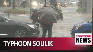 Typhoon Soulik expected to hit Korean Peninsula