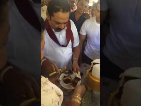 Mahinda Rajapaksa 71 Birthday