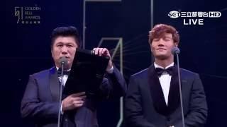 51電視金鐘獎【綜藝節目獎】頒獎人 : 胡瓜、金鍾國